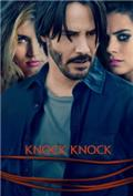 Knock Knock (2015) 1080P Poster