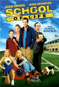 School of Life (2005) 1080p Poster