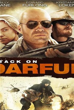 Covers. Box. Sk::: attack on darfur 2009 high quality dvd.