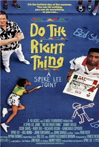 Do the Right Thing (1989) Poster