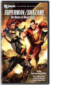 Superman/Shazam! The Return of Black Adam (2010) Poster
