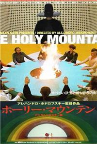 The Holy Mountain (1973) Poster