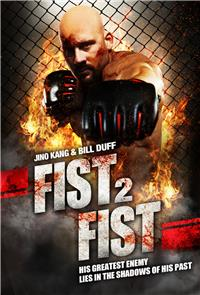 Hand 2 Hand (Fist 2 Fist) (2011) Poster