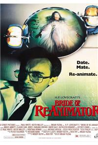 Bride of Re-Animator (1990) Poster