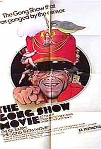 The Gong Show Movie (1980) Poster