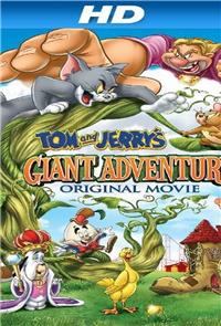 Tom and Jerry's Giant Adventure (2013) 1080p Poster