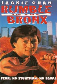 Rumble in the Bronx (1995) Poster