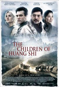 The Children of Huang Shi (2008) Poster