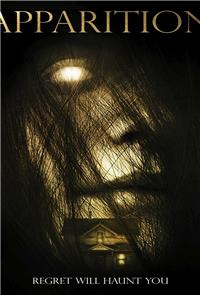 Apparition (2014) Poster