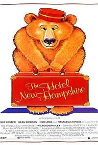 The Hotel New Hampshire (1984) Poster