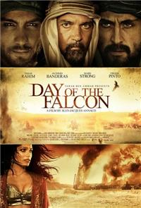 Day of the Falcon (2013) 1080p Poster