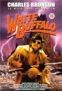 The White Buffalo (1977) Poster