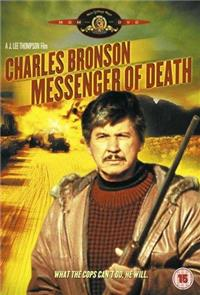 Messenger of Death (1988) Poster