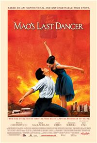 Mao's Last Dancer (2010) Poster