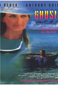 Ghosts Can't Do It (1990) 1080p Poster