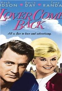 Lover Come Back (1961) Poster