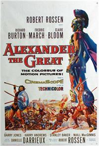 Alexander the Great (1956) Poster
