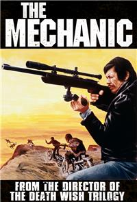 The Mechanic (1972) Poster