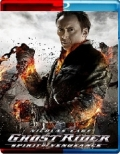 Ghost Rider: Spirit of Vengeance (2011) 3D Poster