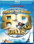 Around the World in 80 Days (2004) Poster