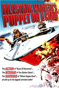 Puppet on a Chain (1972) Poster