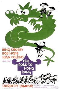 The Road to Hong Kong (1962) Poster