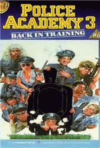 Police Academy 3: Back in Training (1986) Poster