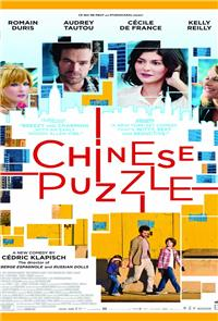 Chinese Puzzle (Casse-tete chinois) (2014) Poster