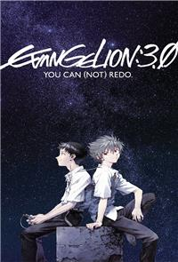 Evangelion: 3.0 You Can (Not) Redo (2014) Poster