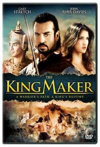 The King Maker (2005) Poster