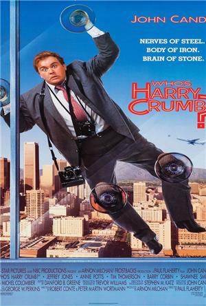 Who's Harry Crumb? (1989) Poster