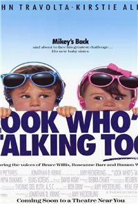 Look Who's Talking, Too (1990) Poster