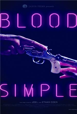 Blood Simple (1984) Poster