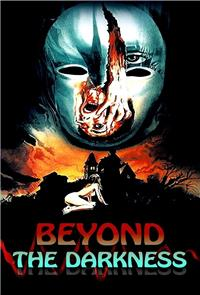Beyond the Darkness (Buio Omega) (1984) Poster