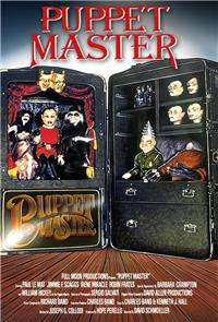 Puppet Master (1989) 1080p Poster