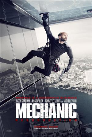 Mechanic: Resurrection (2016) Poster