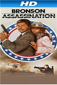 Assassination (1987) 1080p Poster