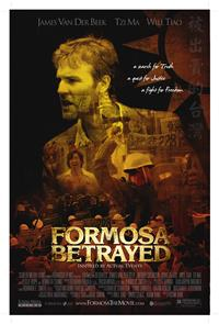 Formosa Betrayed (2010) Poster