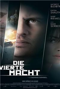 Die vierte Macht (The Fourth State) (2012) Poster