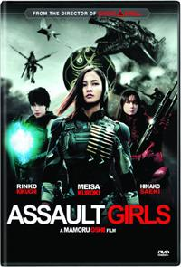 Assault Girls (2009) Poster