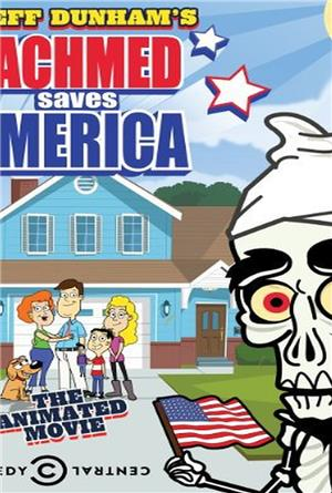 Achmed Saves America (2014) Poster