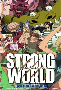 ONE PIECE FILM STRONG WORLD (2009) 1080p Poster