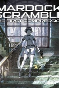 Mardock Scramble: The First Compression (2010) 1080p Poster