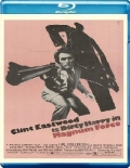 Dirty Harry: Magnum Force (1973) Poster