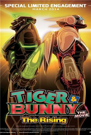Tiger & Bunny - The Movie: The Rising (2014) Poster
