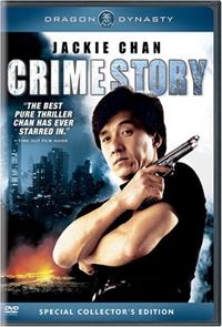 Crime Story (1993) 1080p Poster