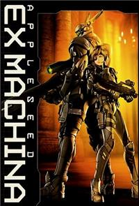 Appleseed: Ex Machina (2007) 1080p Poster