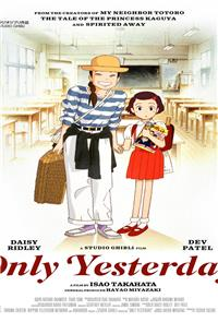 Only Yesterday (1991) 1080p Poster
