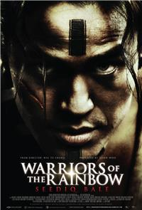 Warriors of the Rainbow: Seediq Bale - Part 1: The Sun Flag (2011) Poster