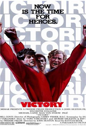 Victory (1981) Poster